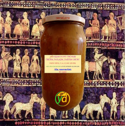Alıç Marmelatı(şeker İlavesiz) 1kg(net), (tanıtım Fiyatıdır)