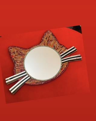 Kedi Ayna