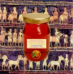 Sarı Kantaron Yağı 190ml, (tanıtım Fiyatıdır)